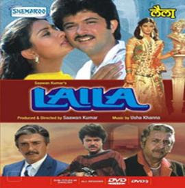 Laila 1984 Hindi Movie Watch Online