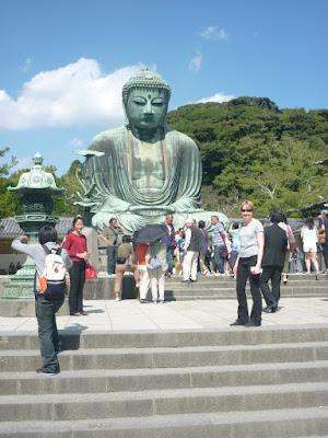 Granda Budho
