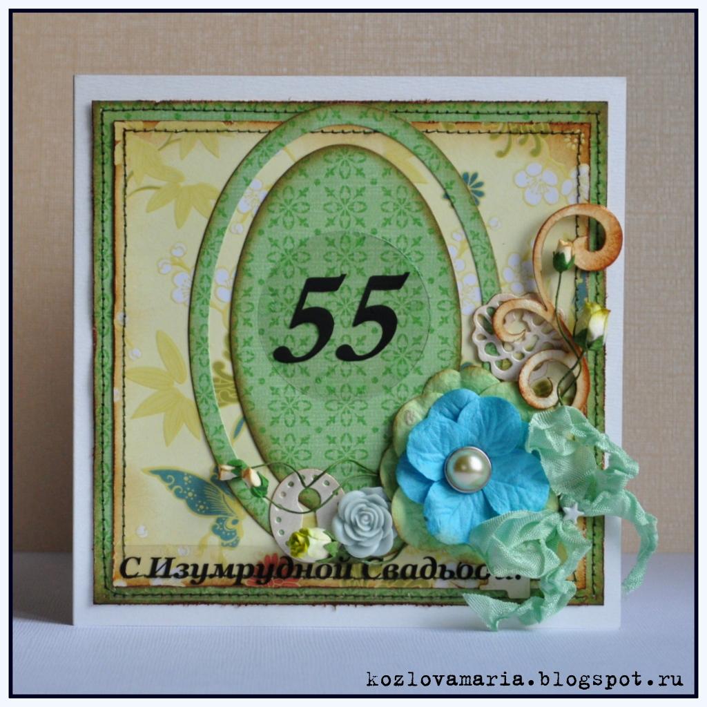 Поздравления на 55 лет свадьбы 97
