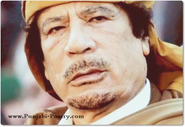 Libya's Great Martyr Colonel Muammar Gaddafi