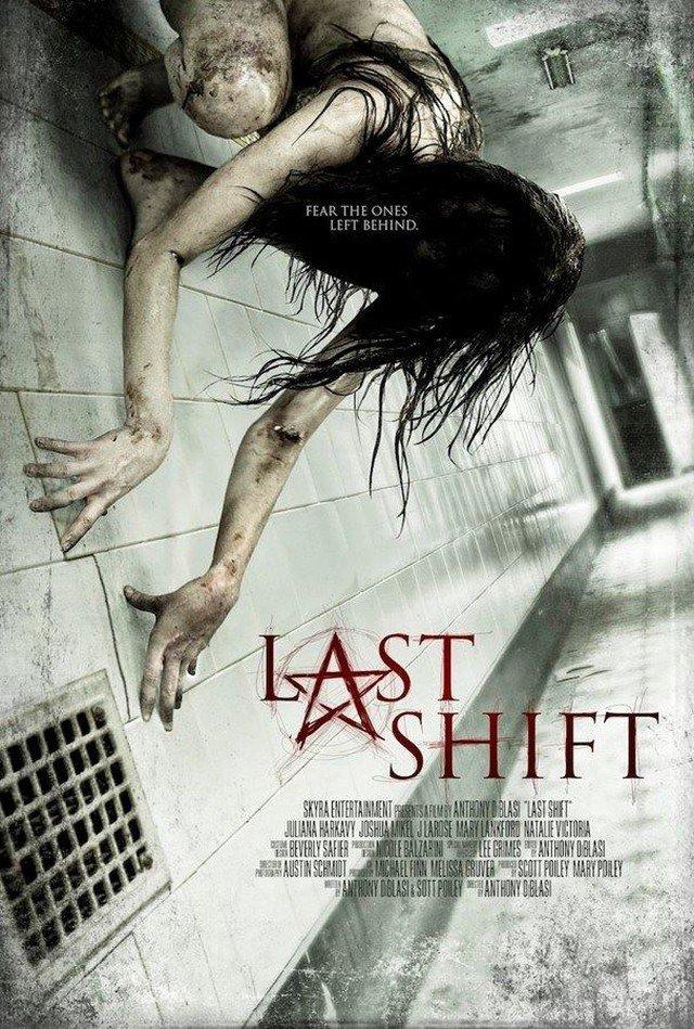 Last Shift (2014) โรงพักผีหลอก (ซับไทย)
