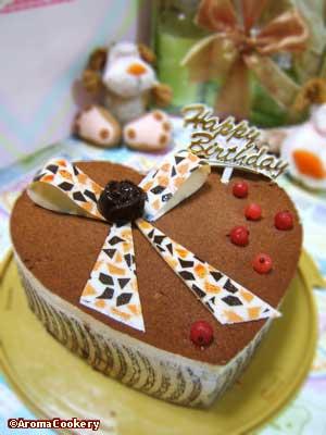 Kue Ulang Tahun Cute Click For Details Gambar Ultah Ke 22 Untuk