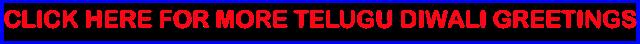 http://www.quotesgardentelugu.in/search/label/Diwali%20Greetings%20in%20Telugu
