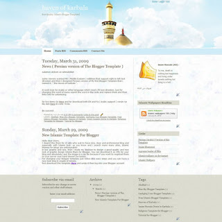 Free Islamic Blogger Template - Heaven Of Karbala