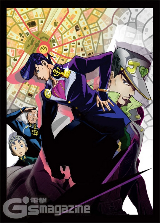 Actu Japanime, David Production, Hirohiko Araki, Japanime, Jojo's Bizarre Adventure : Diamond is Unbreakable,
