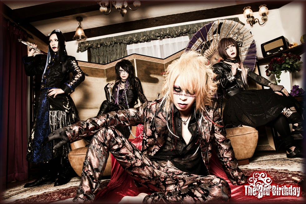 The Weekly Quickie:  MeteoroiD, The 3rd Birthday, MAXIMUM THE HORMONE, MORRIE