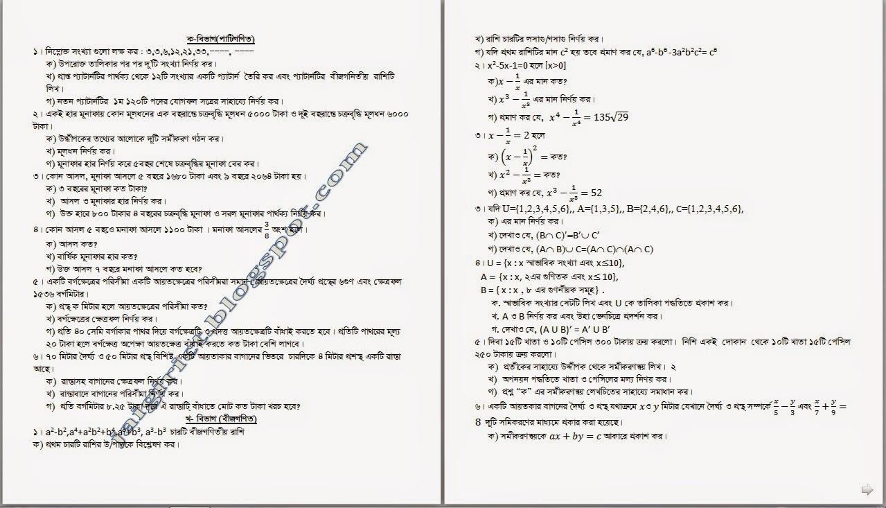 Jsc Math Question In 2013 84 300zx Wiring Diagram Ski Doo