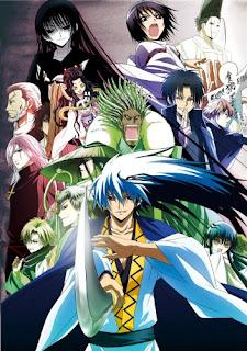 Nurarihyon no Mago: Sennen Makyou - Episodios Online, Assistir Online, Dublado Legendado