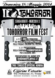 ToHorrorFilmFest