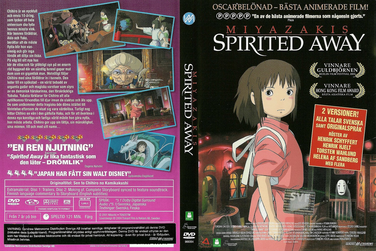 SSpirited-Away-Dvd-Cover