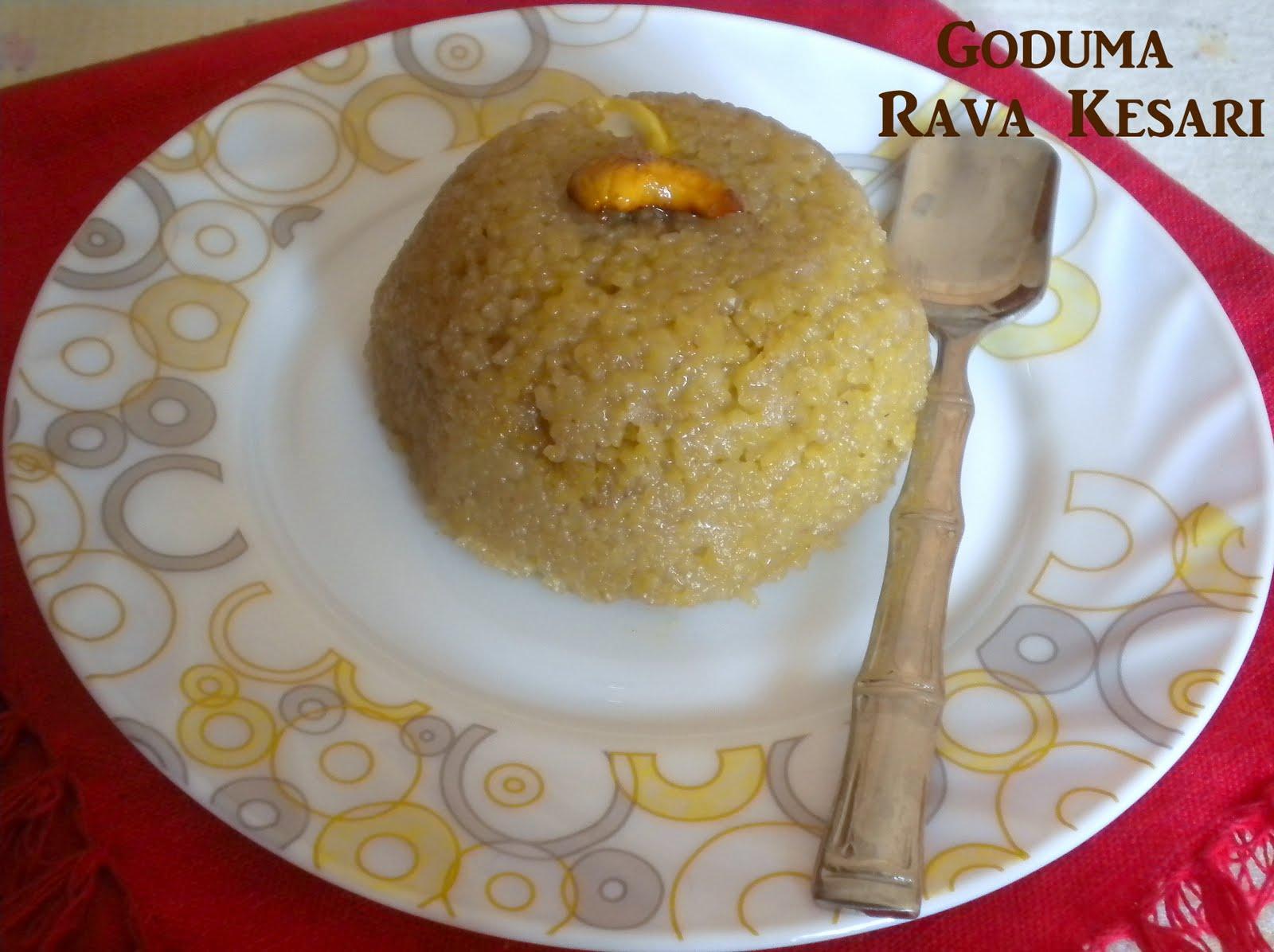 annavaram prasadam recipe in telugu