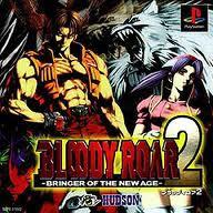 Bloody Roar 2 pc game full version download