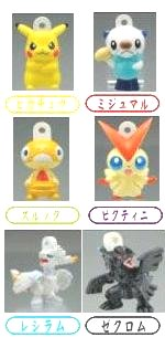 Pokemon Bath Powder Figure BW3