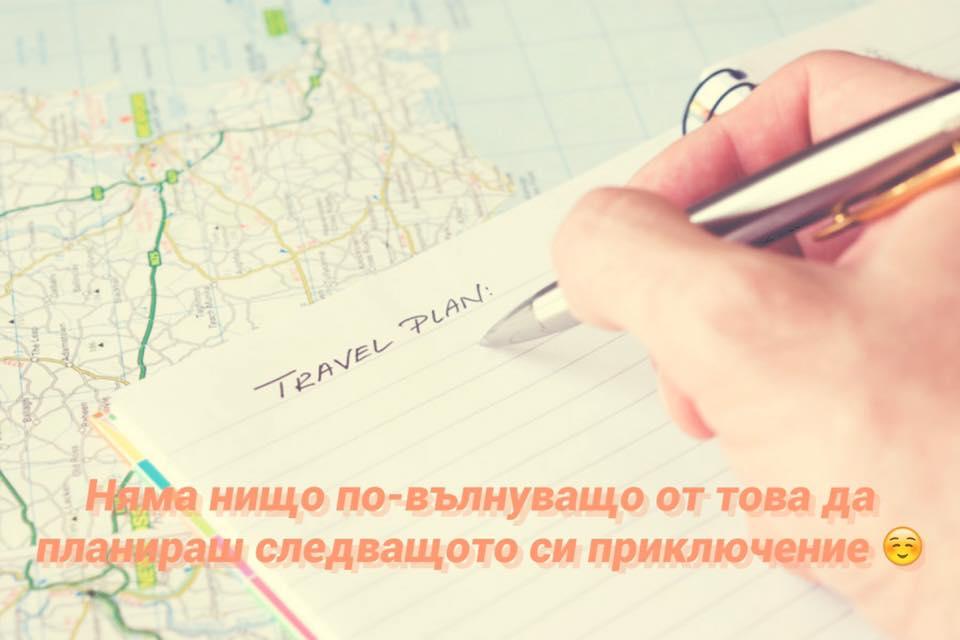 харесайте и страницата ми във Facebook
