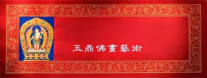 http://dharma-yinlung.blogspot.com/2014/03/blog-post_7361.html