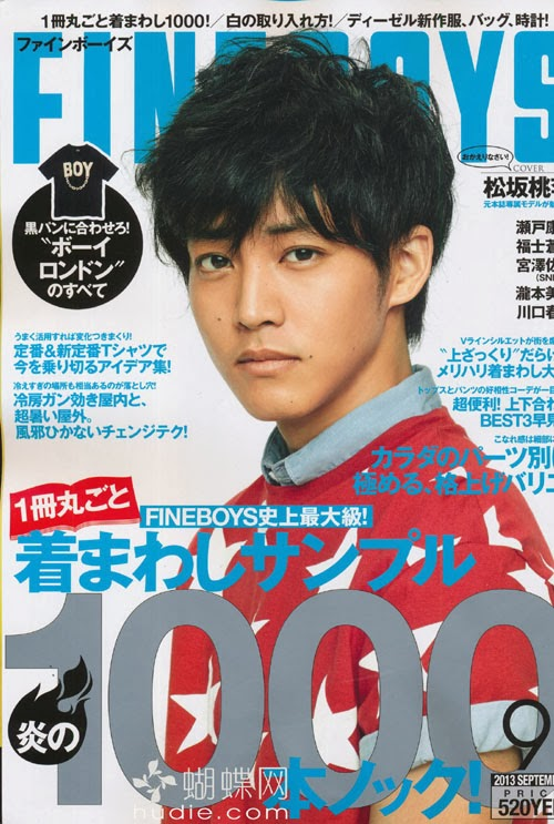 fineboys september 2013 Matsuzaka Tori