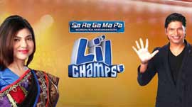 Sa Re Ga Ma Pa Lil Champs 14 October 2017 HDTVRip 220MB 480p at tokenguy.com