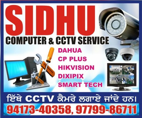 Sidhu Computers & CCTV Services (विज्ञापन)