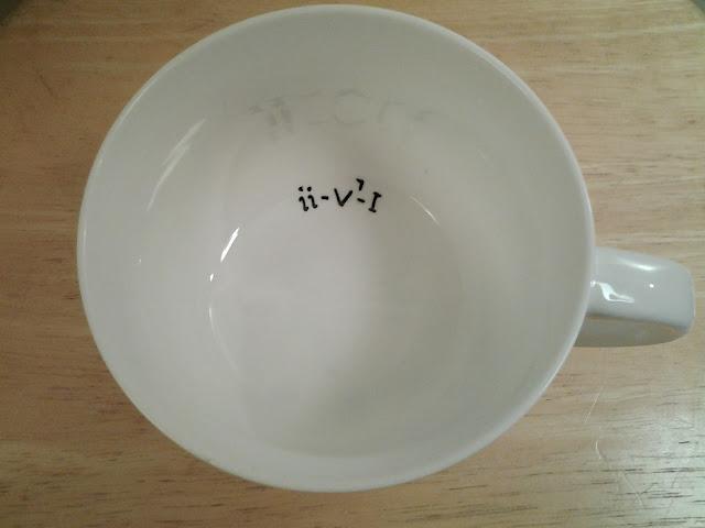 ii-v7-i mug
