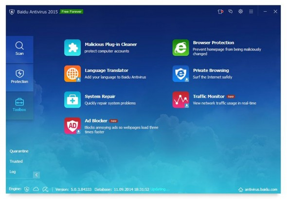 Download Baidu Antivirus In 2015 By Saftain Azmat