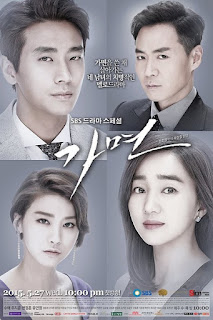 Soo Ae as Byun Ji Sook / Eun Ha Joo Ji Hoon as Choi Min Woo Yun Jung Hoon as Min Suk Hoon Yoo In Young as Choi Mi Yun