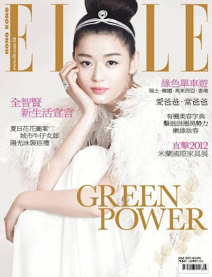 Gianna Jun wearing wedding dress for Elle Hong Kong June 2012