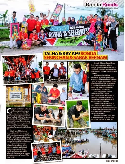 Magazine Media Hiburan bersama media