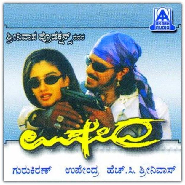 Amazoncom Shiva 2006 Hindi Action Film  Bollywood