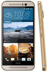 Harga HTC One M9e terbaru