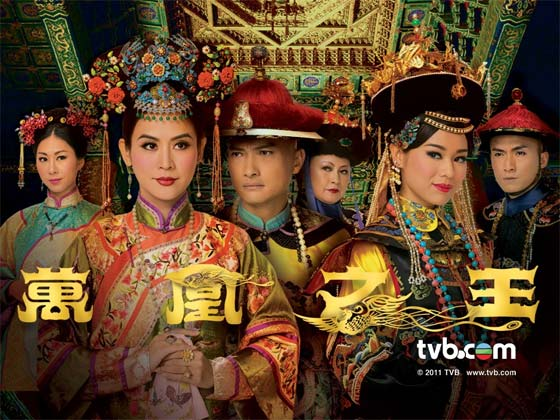 Curse of the Royal Harem TVB Drama Astro on Demand