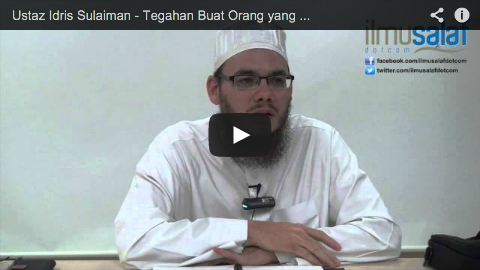 Ustaz Idris Sulaiman – Tegahan Buat Orang yang Makan Bawang & Merokok untuk Mendatangi Masjid