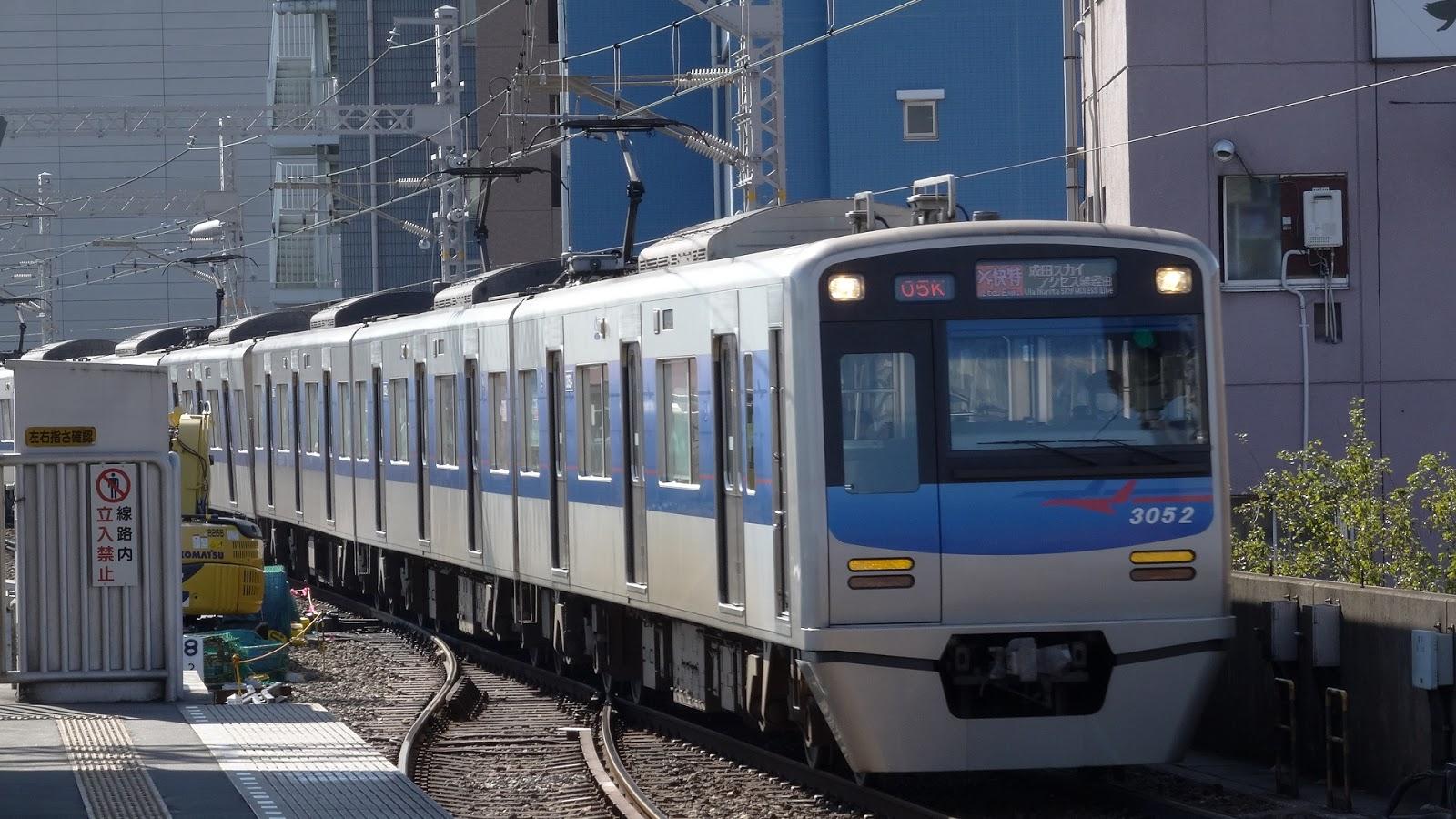 京浜急行線を走る京成電鉄3050形