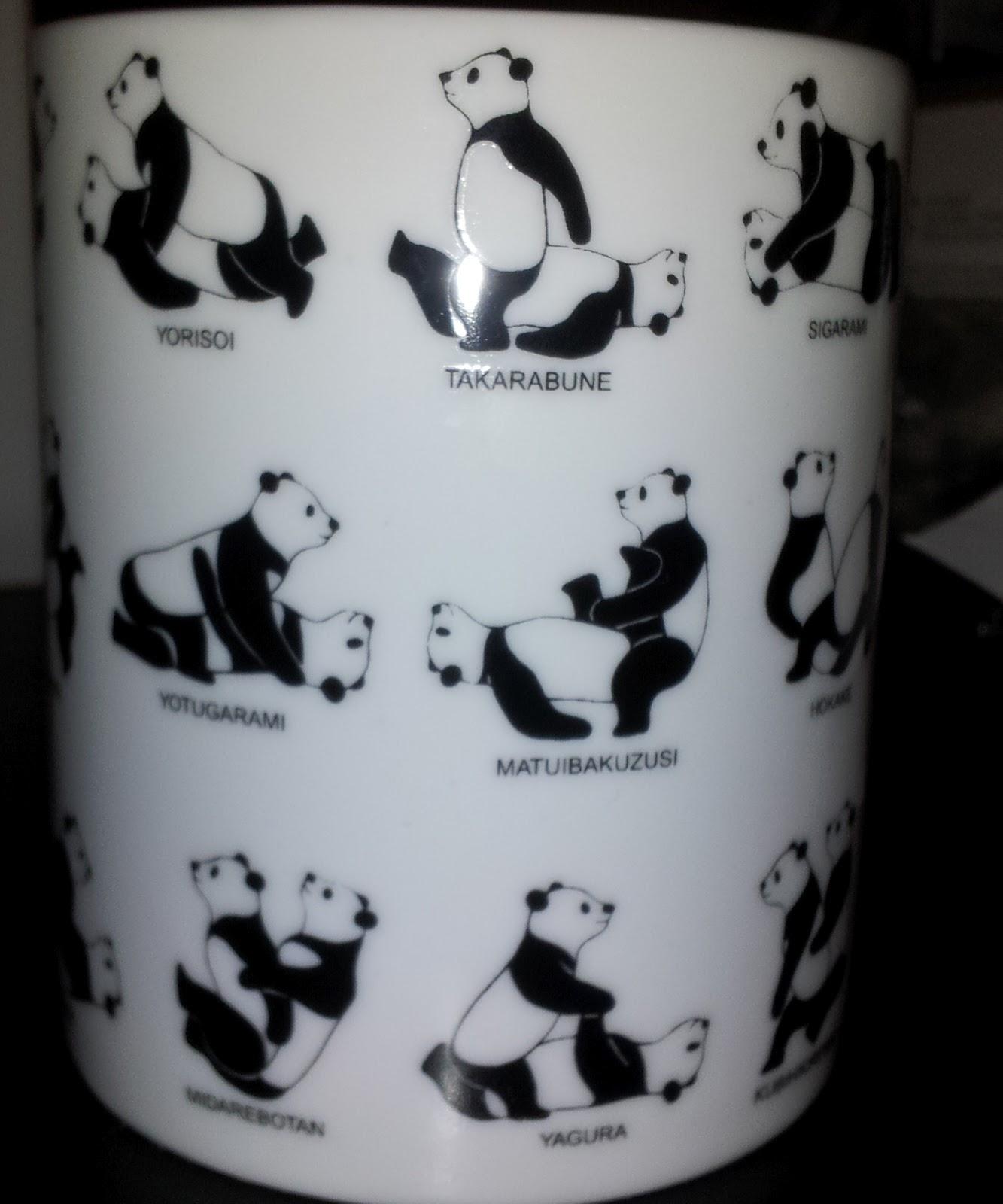 """Panda Quotes Auckland City Cute """"panda Kamasutra"""" Cup D"""