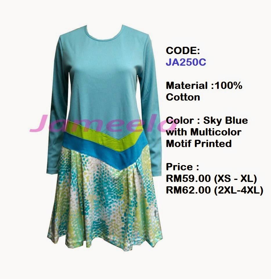 T-shirt-Muslimah-Jameela-JA250C