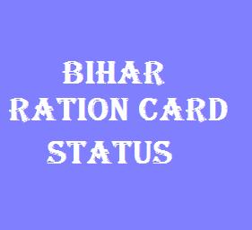 Bihar_Ration_Card_Status_online