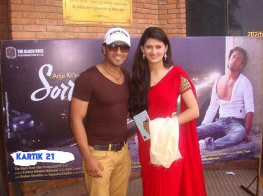 Subash Thapa and Anita Acharya