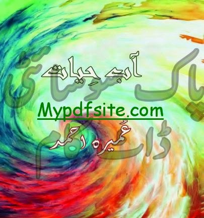 Aab E Hayat Episode 1 to 4 By Umera Ahmad