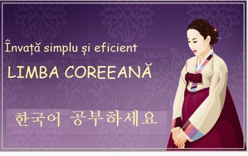 LECTII DE COREEANA                                  한국어 수업