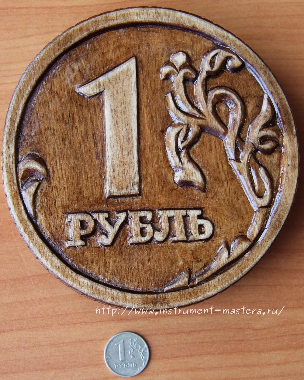 Деревянный рубль википедия деньги кндр