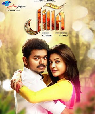Jilla telugu posters with kajal agarwal