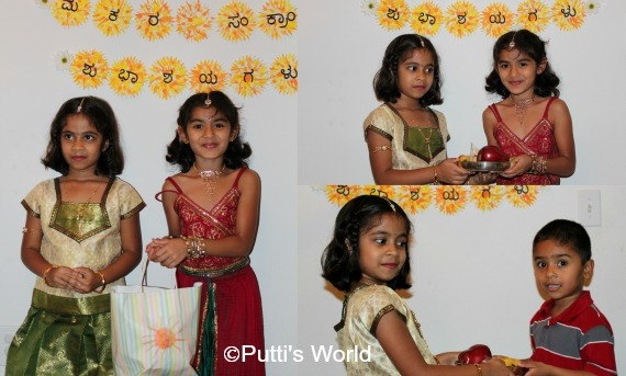 Sankranti Pongal Kids Bhogi Pallu ellu bella