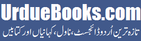 Download Free PDF Urdu Books Novels Digests | Urdu eBooks
