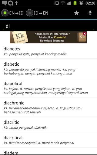 Bahasa Dict. (Kamus Offline)  aplikasi kamus android