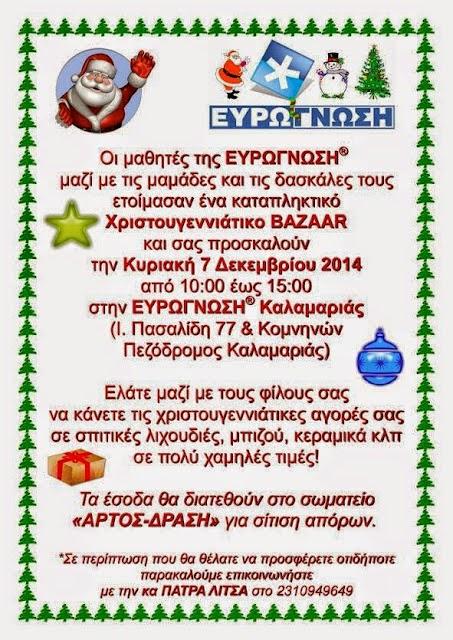http://aktida.blogspot.gr