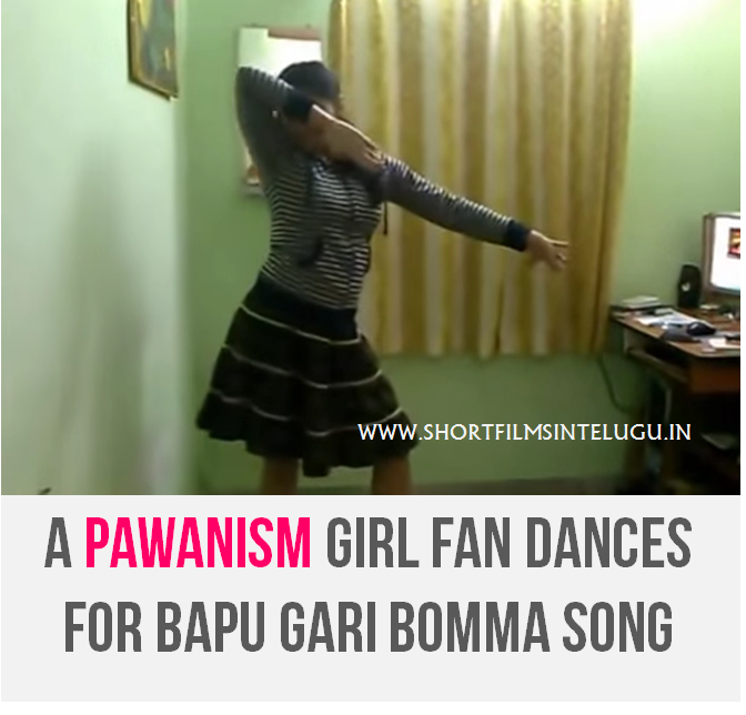 LADY PAWANISM FAN DANCES FOR BAPU GARI BOMMA SONG