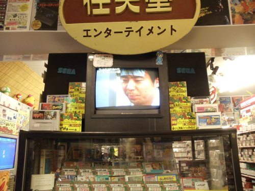 Retro Game Master Tokyo