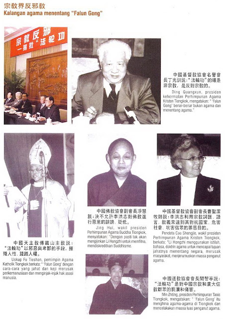 Li Hongzhi Sesat Mengakui Dirinya Sebagai Tuhan W020070903390482664552+-+Copy