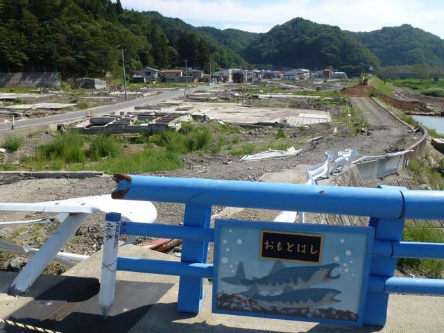 三陸鉄道 小本駅 津波の被害状況