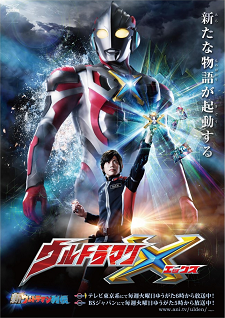Download Ultraman X Subtitle Indonesia