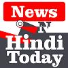Hindi News Today: Google News in Hindi, Google Samachar in Hindi